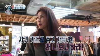 [선공개] 카드 따로 쓰는 주영훈 이윤미 부부, 쇼핑 후 계산은 어떻게?