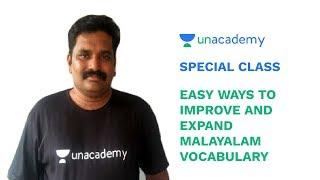 Special Class - [Malayalam] Easy Ways to Improve and Expand Malayalam Vocabulary - Adarsh Raveendran