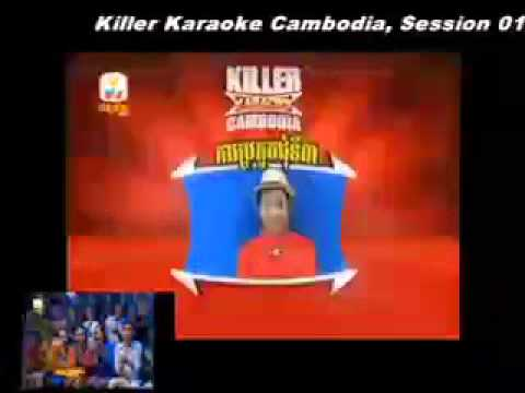 Killer Karaoke Cambodia
