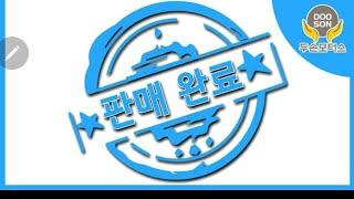 [중고차]현대 NF쏘나타 LPG 럭셔리. 07년식, 2…