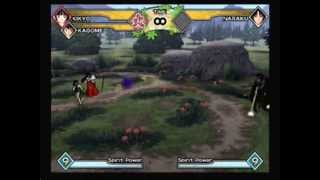 Inuyasha Feudal Combat Combined Special Attacks