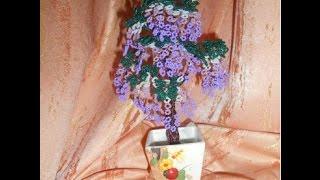 ДЕРЕВО ГЛИЦИНИЯ ИЗ БИСЕРА МК /TREE wisteria with beads MC
