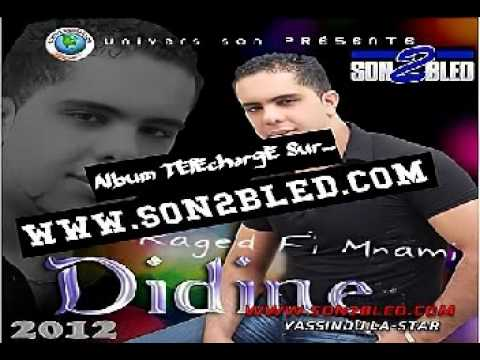 cheb didine 2012 mp3