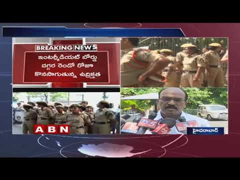 Student Associations Second Day Protest At Inter Board in Hyderabad | ABN Telugu