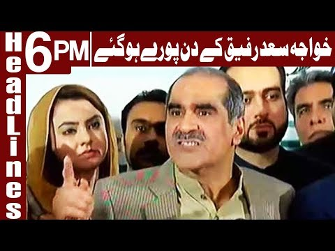 Kh Saad's property dealings found to be suspicious – Headlines 6 PM – 18 April 2018 – Express News