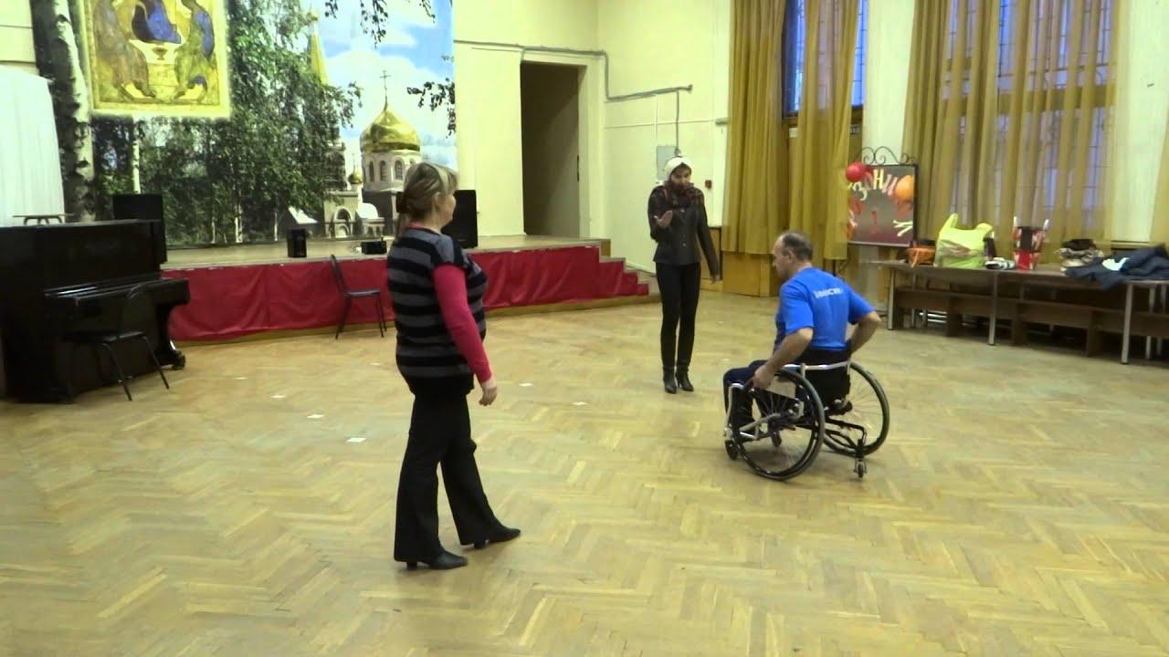 Общественная организация Эверест, танцы на инвалидных колясках - ЖИЗНЬ БЕЗ ПРЕГРАД!