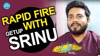 Rapid Fire With Getup Srinu || Anchor Komali Tho Kaburlu