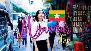 "NAMEFRAME in MYANMAR ""เที่ยวพม่า มิงกะลาบาမင်္ဂလာပါ။2016"""
