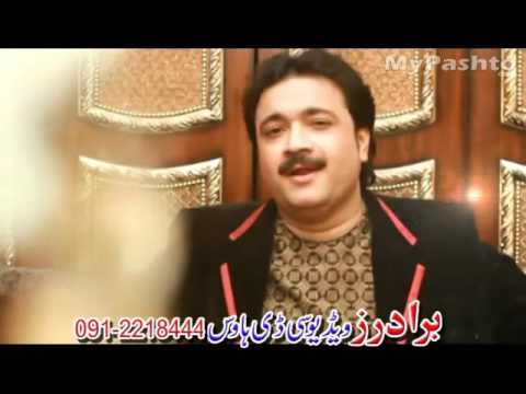 Raees Bacha Pashto New Songs 2016 Warey Gulab