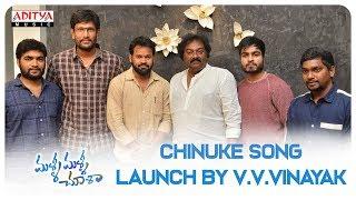 chinuke-song-launch-by-v-v-vinayak-malli-malli-chusa-songs