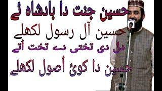 Video NEW Qazi Matiullah Amazing Shan e Hussain R A    360 X 640 download MP3, 3GP, MP4, WEBM, AVI, FLV Juli 2018