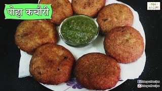 Poha Kachori Recipe, Quick Breakfast Recipes, Poha Cutlet Recipe, Potato Poha Cutlet Recipe