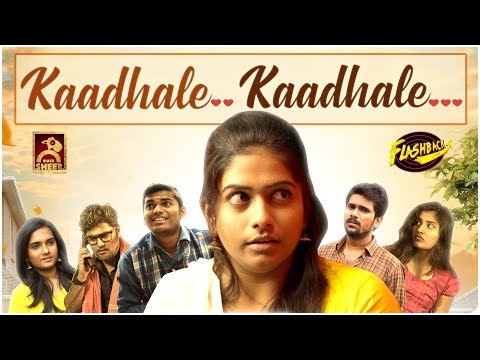 Kaadhale Kaadhale | Flashback #3 | Blacksheep