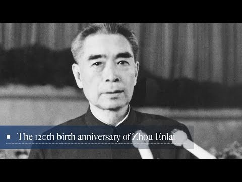 Live: The 120th birthday anniversary of Zhou Enlai 探访《人民总理周恩来》 展览