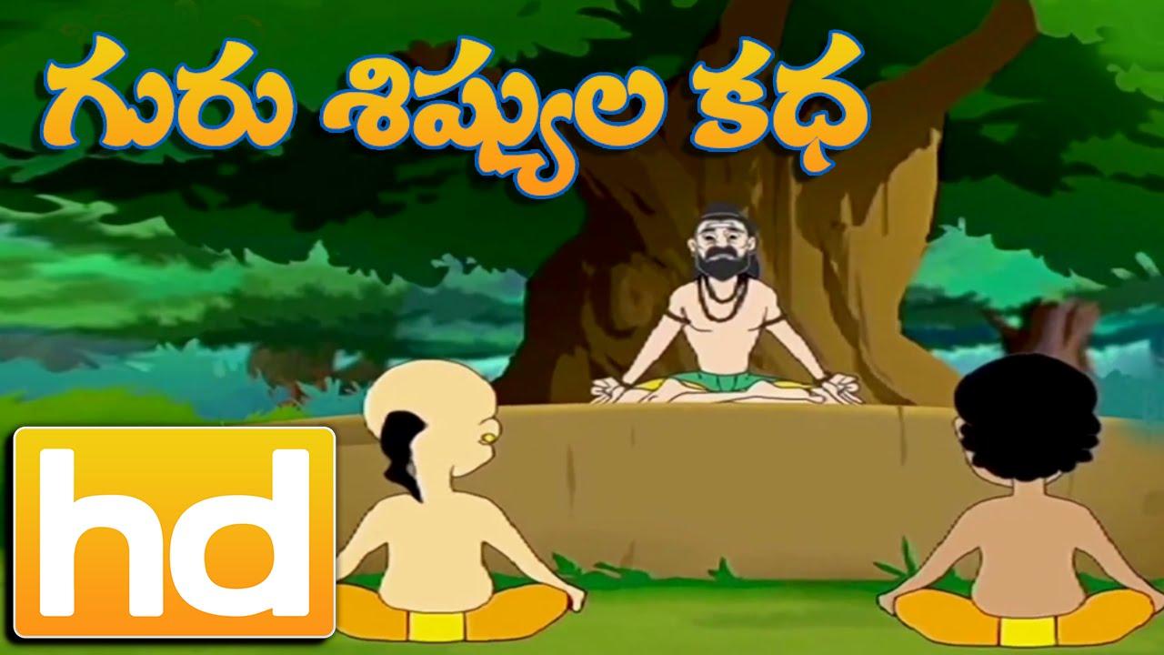 Telugu Hasya Kathalu Pdf