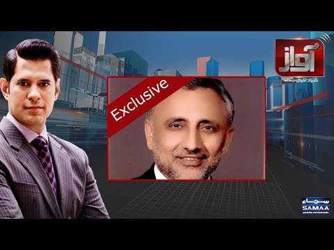 Nawaaz Shareef Ne Aitesaab Adalat Ka Faisla Challenge kardia | Awaz | SAMAA TV | 16 July 2018