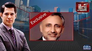 Aitesaab Adalat Ka Faisla Challenge Kardia | Awaz | SAMAA TV | 16 July 2018