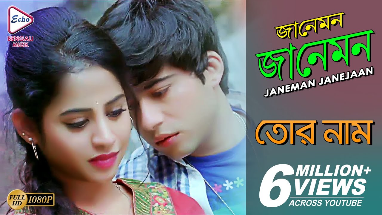 Download Janeman Janejaan   জানেমন জানেজান   TOR NAAM   তোর নাম   Jubin Garg   Echo Bengali Muzik