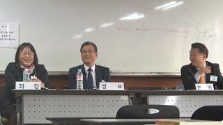 [논평/질의 응답] 한국복음주의신학회, 제7차 국제학술…