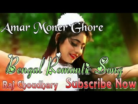 Download Amr Moner Ghore Ektu Ektu Kore ValoBasa || Bengal Romantic Song Status|| Raj