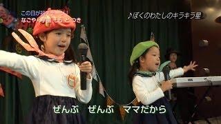 キラママ☆ハロウィンパーティ(オドぜひ・エージェンシー)