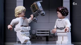 Побег со Звезды смерти - LEGO Star Wars