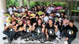 Être fan en Corée du Sud (pour les nuls)