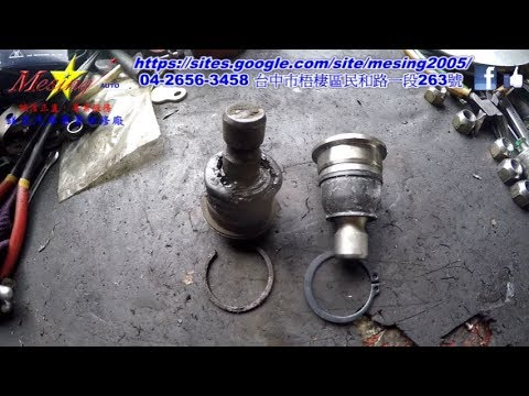 How To Install Replace Front Lower Ball Joint NISSAN TEANA 2.3L 2005~2008 VQ23DE RE4F04B