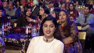Awards Announcement | PTC Punjabi Film Awards 2019 (5/14)