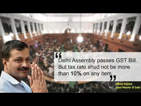 Delhi CM Arvind Kejriwal addresses media after Delhi Assembly passed GST Bill