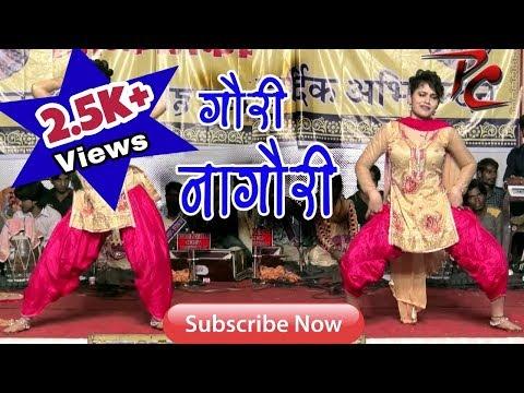 दिल्ली में दिखी रे....गोकुल शर्मा का DJ Song...और हॉट डान्सर गोरी नागोरी