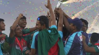 ICC U19 CWC: Emotional Bangladesh players rejoice after World Cup triumph