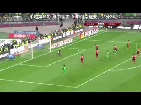 Beijing Guo'an vs Henan Jianye (0-0) | That's Mags