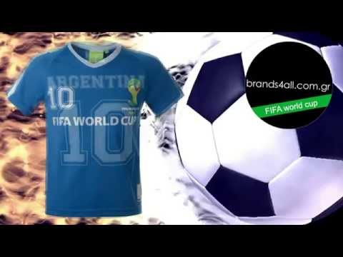 Brands4all Παιδικά T-shirt και σετ FIFA world Cup