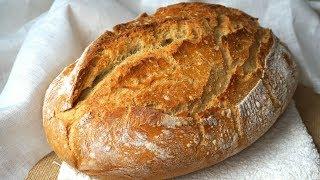 Pan casero fácil. Corteza y miga sorprendentes (con harina co…