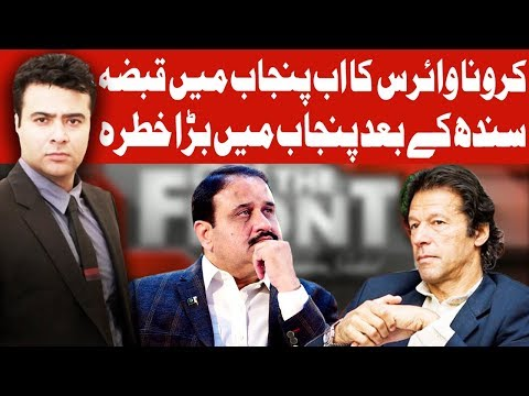 On The Front With Kamran Shahid | 26 March 2020 | Dunya News
