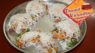 Preparation Of cheese idiyappam Tamil