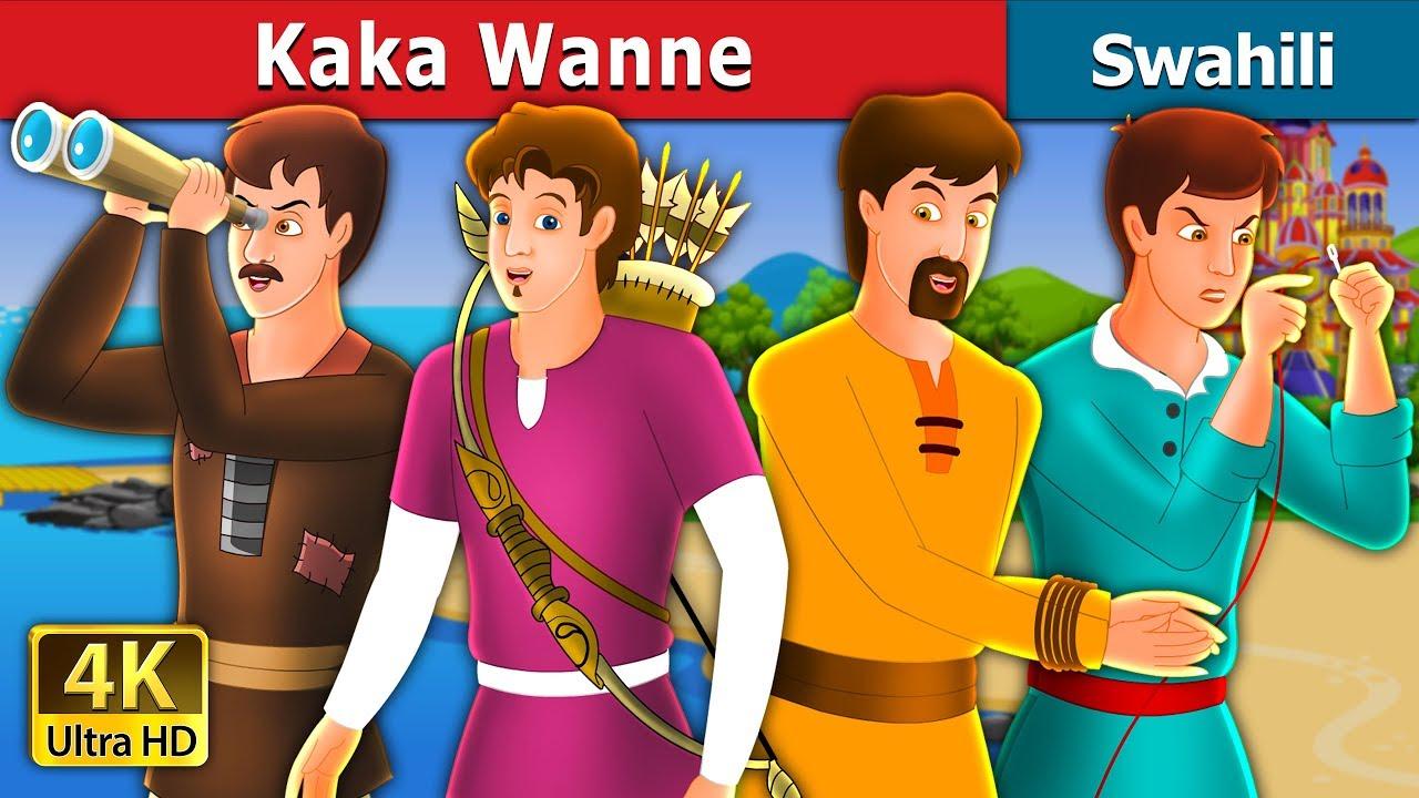 Download Kaka Wanne | The Four Brothers | Hadithi za Kiswahili | Swahili Fairy Tales