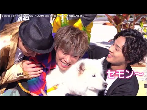 Kis-My-Ft2 / 「Episode of FREE HUGS! 〜Overseas shooting〜」ダイジェストMOVIE(8th ALBUM「FREE HUGS!」<初回盤A>収録)