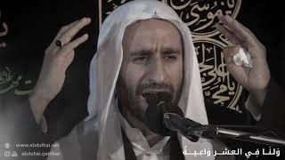 ولنا في العشر واعية - الشيخ عبدالحي آل قمبر