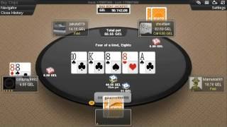 Bad Beat Jackpot (42) at europe-bet.com (Royal Flush vs 8888)