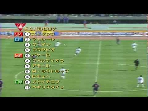 SÃO PAULO FC[South American Champion] 2x1 FC BARCELONA[European Champion]-INTERCONTINENTAL CUP1992