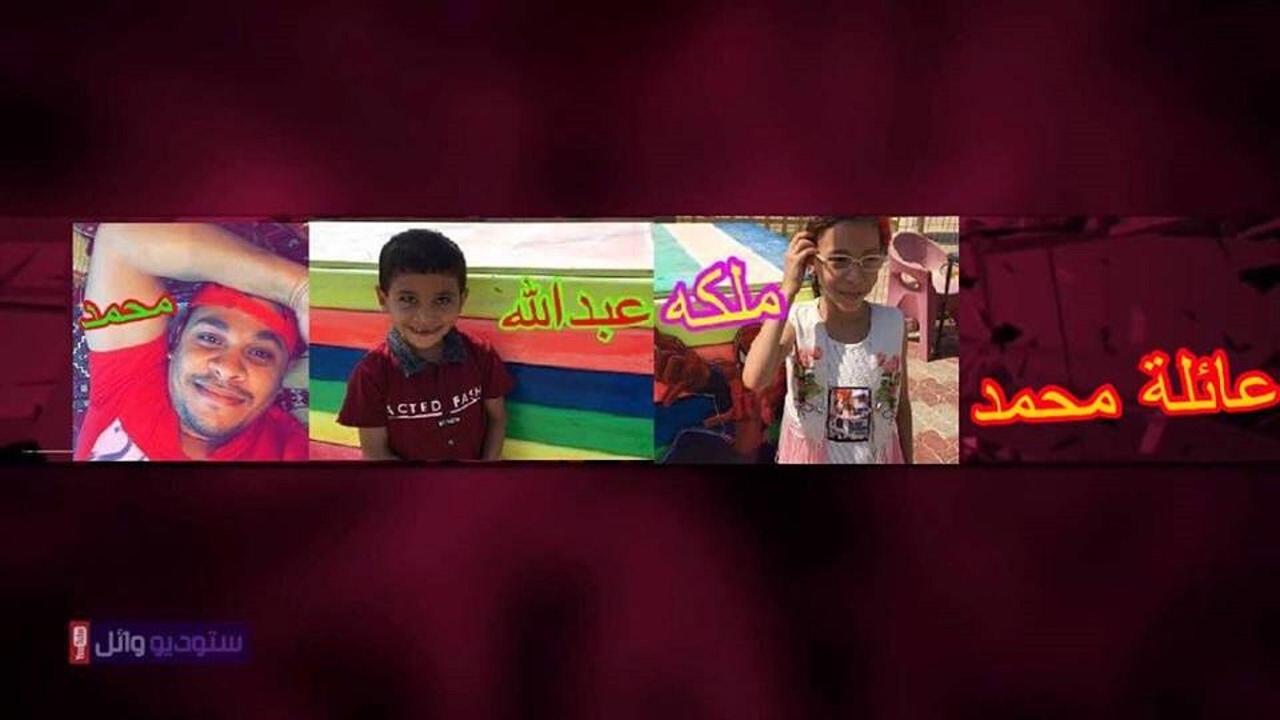 بث مباشر بواسطة مغامرات عائلة محمد
