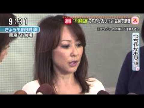 布川敏和&つちやかおり 夫婦の別居・不倫報道について