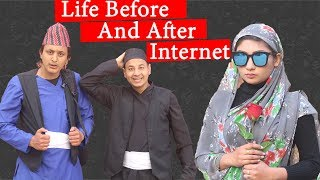 Life before and after Internet, Happy Saturday Ep 30, Short Movie March 2019, Colleges Nepal