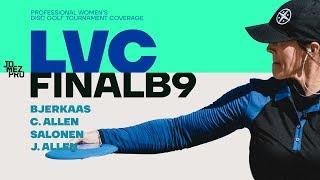 2019 LVC | FINALB9 | Bjerkaas, C. Allen, Salonen, J. Allen