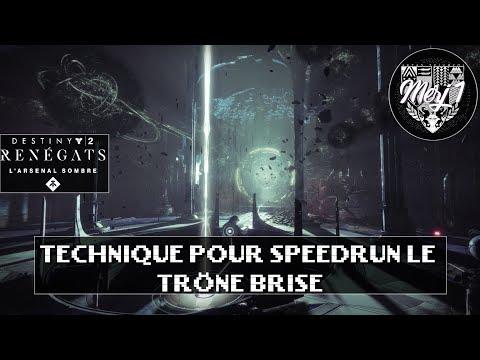 DESTINY 2 [FR] - TECHNIQUE POUR SPEEDRUN LE TRÖNE BRISE