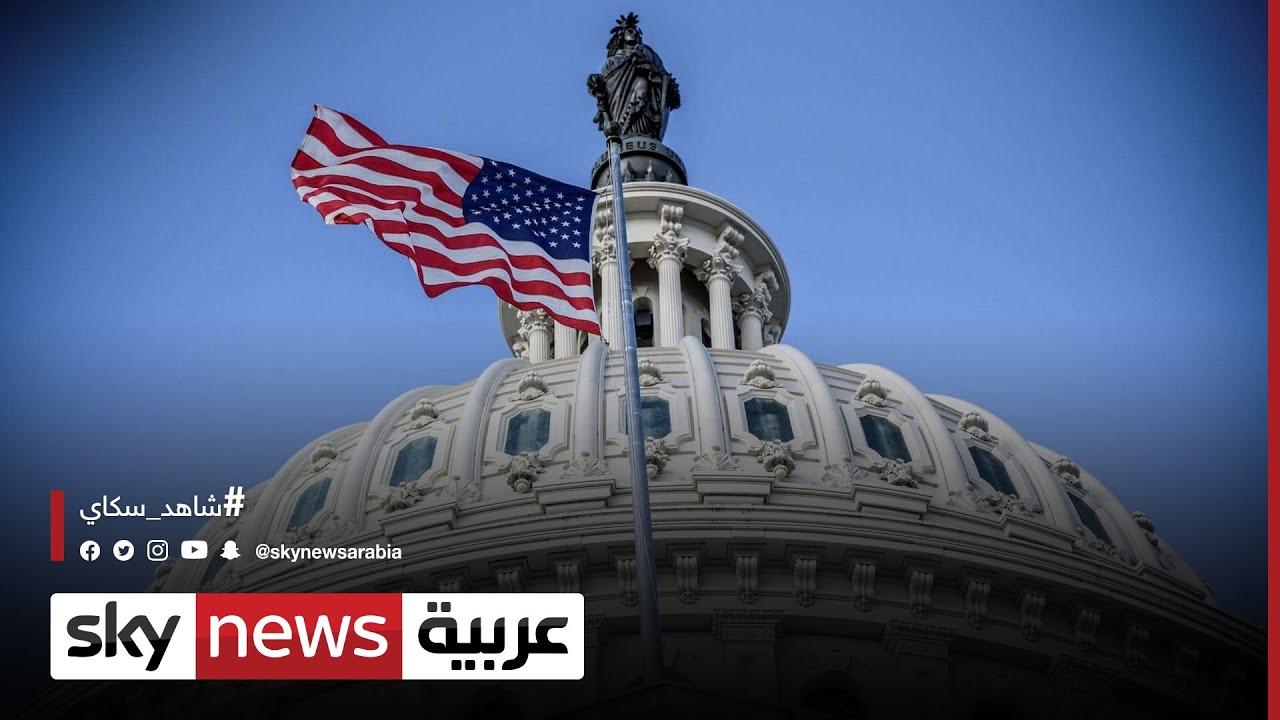 الولايات المتحدة: مجلس الشيوخ يناقش الهجمات الإلكترونية على مؤسسات عدة  - نشر قبل 3 ساعة