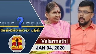 Kelvikku Enna Bathil 01-12-2018 – Thanthi TV Show