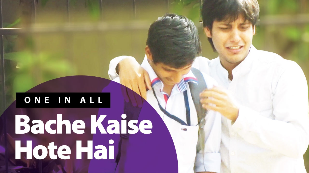 Bache Kaise Hote Hai | You Choose We Prank | One In All